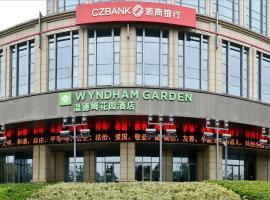 Wyndham Garden Nanchang Honggutan, hotel near Nanchang Changbei International Airport - KHN, Nanchang