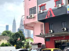 Adamson Inn Kuala Lumpur,吉隆坡吉隆坡太子世界貿易中心附近的飯店