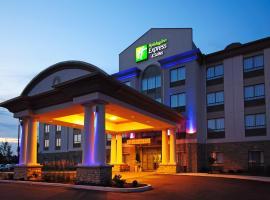 Holiday Inn Express Hotel & Suites Ottawa Airport, an IHG Hotel, hotel in Ottawa