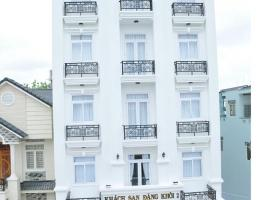 hotel đăng khôi 2, hotel in Chau Doc