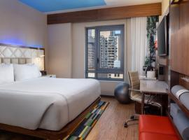EVEN Midtown East - Grand Central, an IHG hotel, hotel near United Nations Headquarters, New York