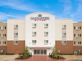 Candlewood Suites San Antonio Downtown, an IHG hotel, hotel near River Walk, San Antonio