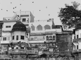 Dwivedi Hotels Hotel Elena, hotel near Bharat Mata Temple, Varanasi