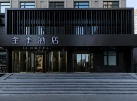 JI Hotel(Tianjin Haiguang Temple), hotel in Tianjin