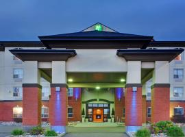 Holiday Inn Express Hotel & Suites Sherwood Park-Edmonton Area, an IHG Hotel, hotel in Sherwood Park