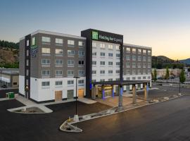 Holiday Inn Express & Suites Kelowna - East, an IHG hotel, hotel in Kelowna