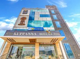FabHotel B K Park, hotel in Tirupati