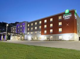 Holiday Inn Express & Suites - Columbus North, hotel in Columbus