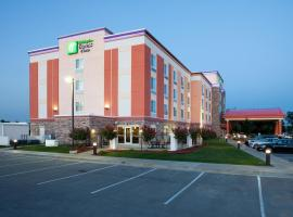 Holiday Inn Express Tulsa South Bixby, hotel in Tulsa