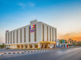 Ewaa Express Hotel - Buraydah, hotel em Buraydah