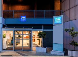 ibis budget Paris Porte de Bercy, hotel near Fairground Museum, Charenton-le-Pont