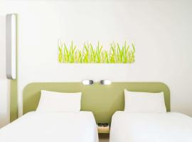 ibis budget Orly Rungis, hotel near Paris - Orly Airport - ORY,