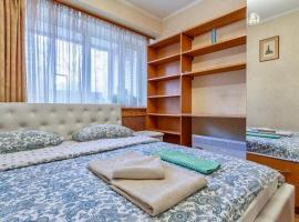 FortEstate Vernandskogo Ave, hotel in Moscow