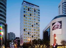 부산에 위치한 호텔 ibis budget Ambassador Busan Haeundae