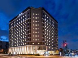 ホテルJALシティ羽田 東京、にある羽田空港 - HNDの周辺ホテル