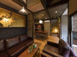 Gion Minami Banka Machiya House, hotel di lusso a Kyoto