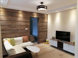 Апартамент Легал, apartment in Chepelare