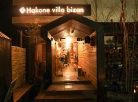 Hakone Villa Bizan, hotel in Hakone