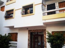 Asilah MARHABA, hotel en Asilah