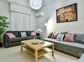 Pleasant flat next to Panormou Metro Station, hotel in Athens