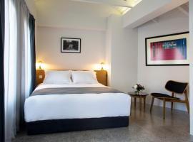Vol.5, hotel near Benaki Museum, Athens