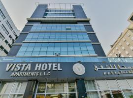 VISTA HOTEL APARTMENTS DELUXE, hotel near Sharjah Aquarium, Dubai