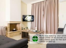 Thresh Apartments Airport by Airstay, hotel near Elefthérios Venizélos Airport - ATH,