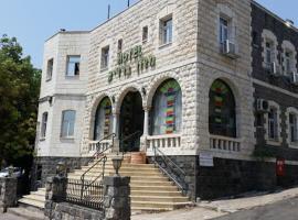 Hotel, hotel in Tiberias