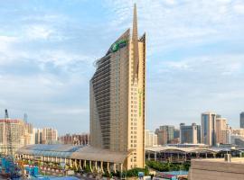 Holiday Inn Express Zhabei Shanghai, hotel near Shanghai Train Station, Shanghai