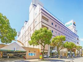Hotel Merieges, hotel in Miyazaki