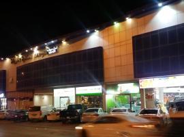 Nuzul mena 109, apartamento em Riyadh