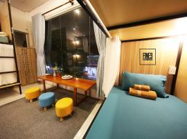 FINE9 HOSTEL, hotel near Phu Quoc Night Market, Phú Quốc