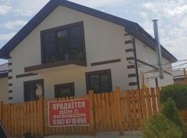 Дом на Пионерской, holiday home in Vityazevo