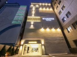 광주에 위치한 호텔 W 라운지호텔