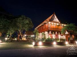 บ้านหลังวัง, family hotel in Phitsanulok
