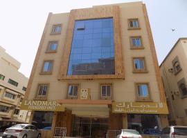 Landmark Furnished Unites - Prince Sultan, hotel near Red Sea Mall, Jeddah