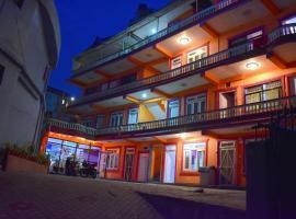 Hotel Santana, hotel in Pokhara