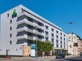 Holiday Inn Express Frankfurt Messe, hotel in Frankfurt/Main