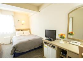 Grand Park Hotel Panex Chiba / Vacation STAY 77552, hotel dicht bij: Internationale luchthaven Narita - NRT, Chiba