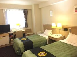 Grand Park Hotel Panex Chiba / Vacation STAY 77555, hotell nära Narita internationella flygplats - NRT, Chiba
