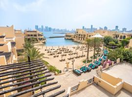 Novotel Bahrain Al Dana Resort, hotel in Manama