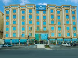 Crown Town Hotel, hotel perto de Souq Al Alawi, Jeddah