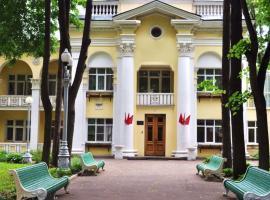 Санаторий Удельная, hotel in Udel'naya