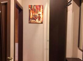 Уютная квартира метро Новокосино, apartment in Reutov