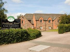 Fieldhead Hotel by Greene King Inns, hotel near Swithland Wood and The Brand, Markfield