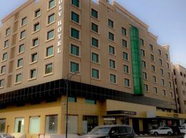 Doolve Hotel Al Khobar, hotel perto de Rahmaniyah Mall Al Khobar, Al Khobar