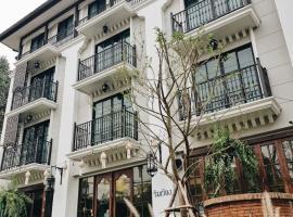 Rimwiang, hotel in Chiang Mai