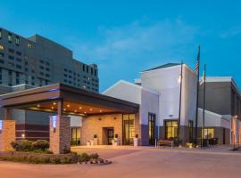 Holiday Inn Express & Suites Springfield, an IHG hotel, hotel in Springfield