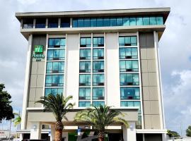 Holiday Inn Miami International Airport, an IHG Hotel, hotel in Miami