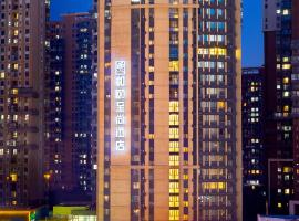 Yitel (Shenyang Hunnan Olympic Sports Red Star Macalline), hotel in Shenyang